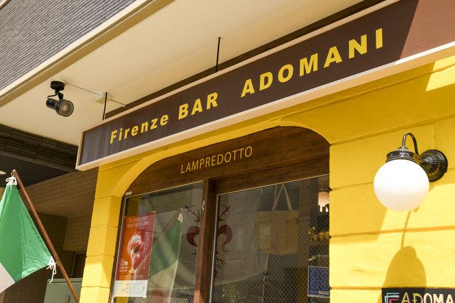 Firenze BAR ADOMANI(フィレンツェバールアドマーニ)_28
