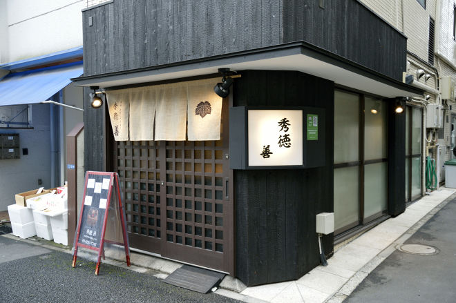 築地寿司 秀徳 善 4号店_27