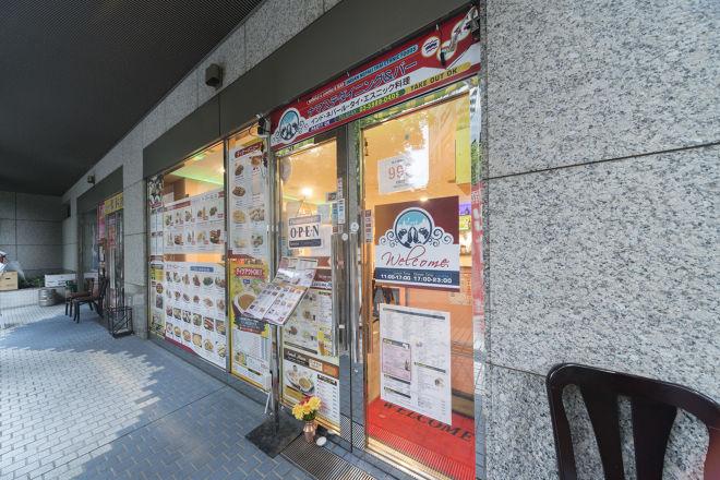 ナマステダイニング&バー 西新宿店_29