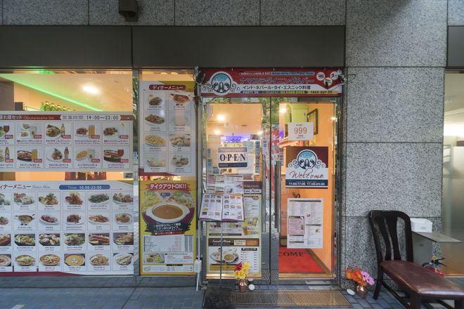 ナマステダイニング&バー 西新宿店_30
