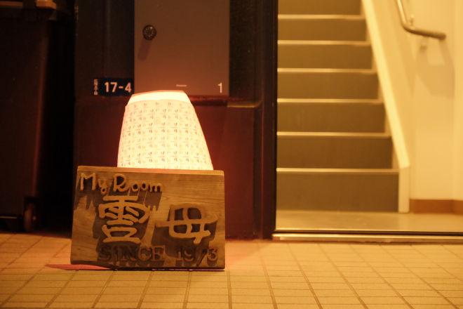 My Room 雲母_30