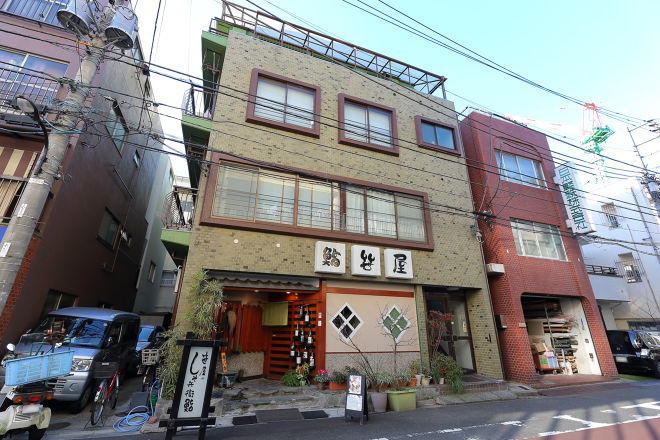 鮨 笹屋_25