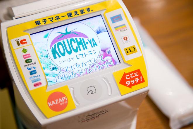 Kouchi-ya_6