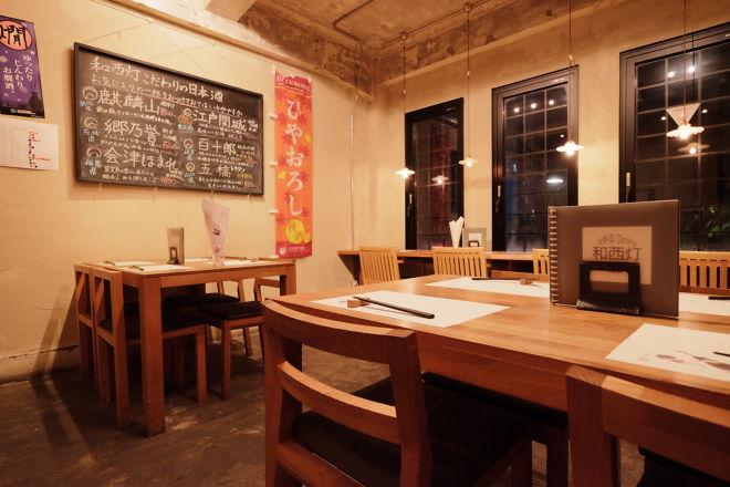 Dining 和西灯_5