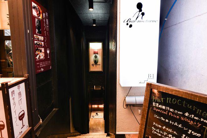 bar nocturne_21