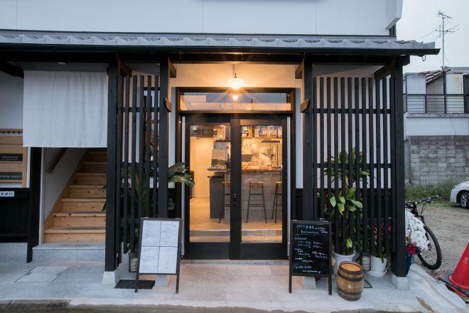 イタリア料理店 nakamuraya_20