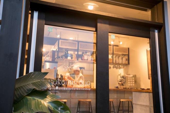 イタリア料理店 nakamuraya_23
