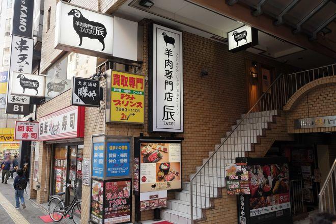 羊肉専門店 辰_21