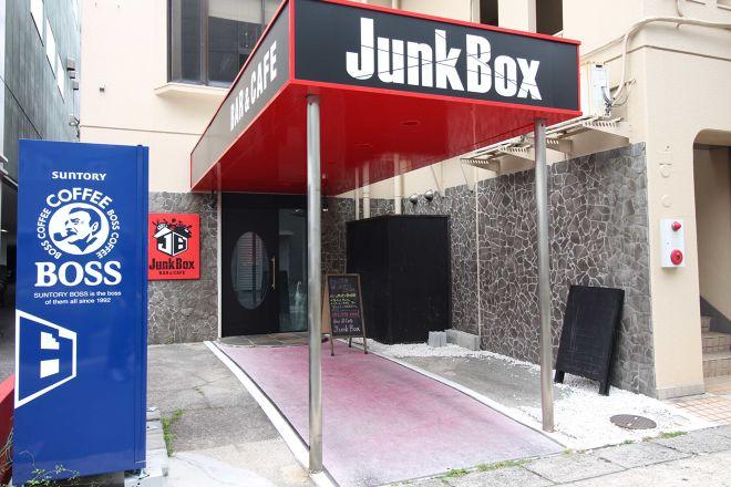 Bar&Cafe JunkBox_28