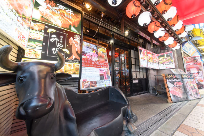 神戸牛 みやび 日本橋本店_16