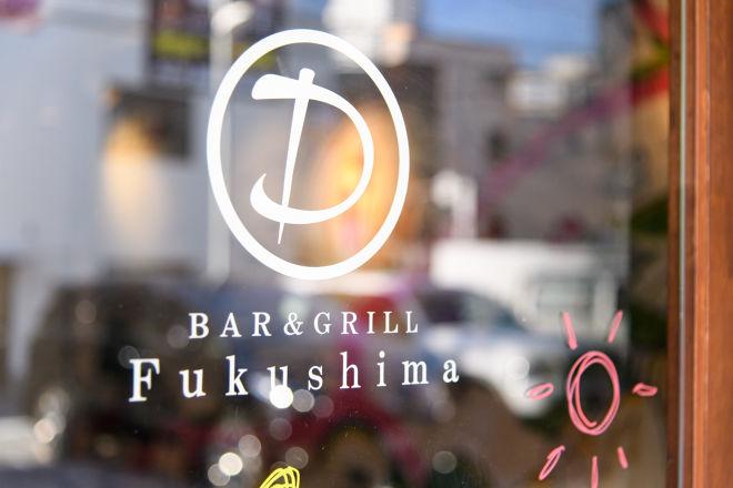 DUKES FUKUSHIMA_23