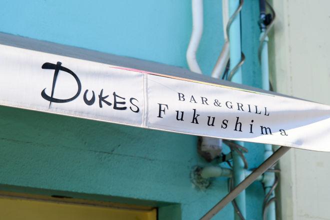 DUKES FUKUSHIMA_24