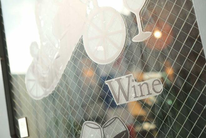 WINE&DINE9_30