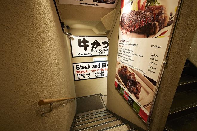 牛かつあおな STEAK and B・B・Q 別館_25