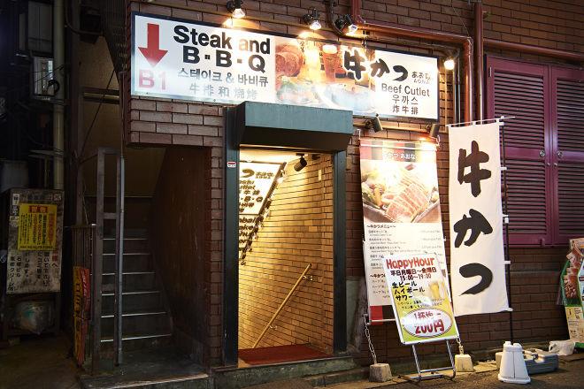 牛かつあおな STEAK and B・B・Q 別館_29