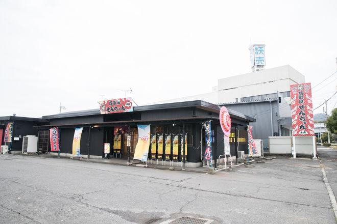 居酒屋 せんちゃん 本店_22
