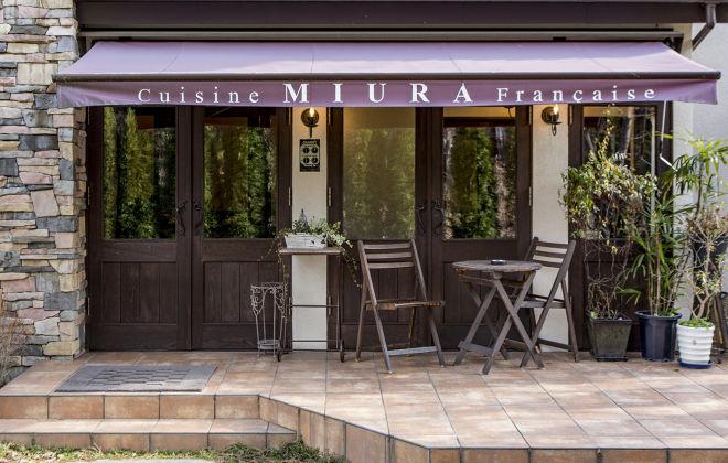 Miura料理店_18
