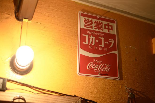 TAKOYAKISTAND をごちゃん_3