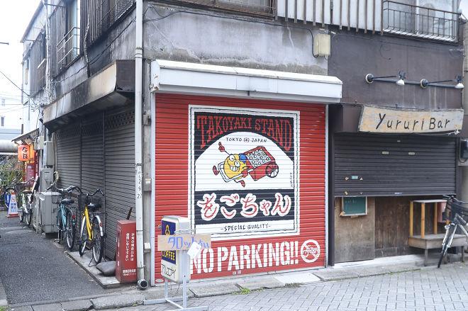 TAKOYAKISTAND をごちゃん_19