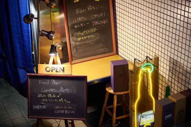 Food Bar Counter Parts_28
