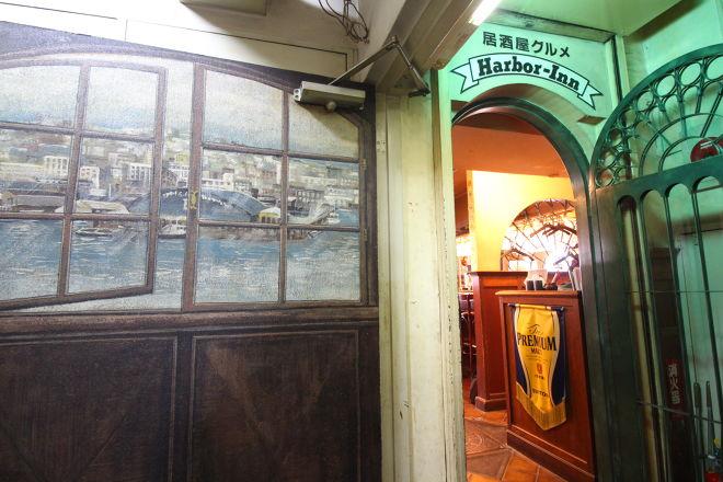 居酒屋グルメ Harbor-Inn_25