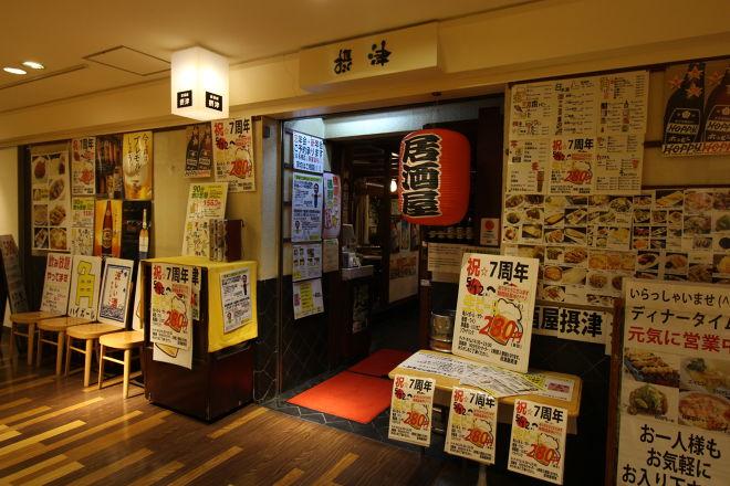 摂津 浜松町店_8