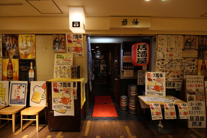 摂津 浜松町店_9