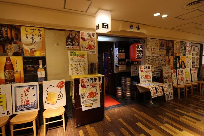摂津 浜松町店_10