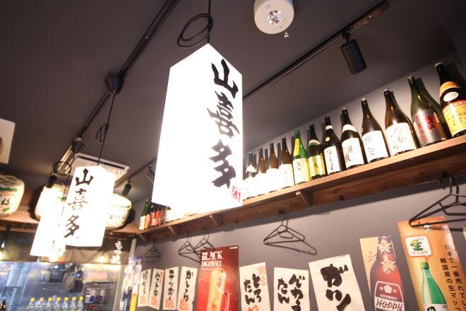 日本橋山喜多 武蔵新城店_5