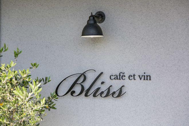 Bliss cafe et vin_24