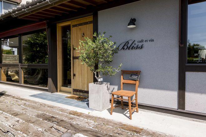 Bliss cafe et vin_27
