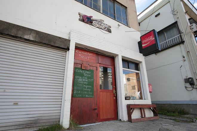 Cafe&Bar Scat_23
