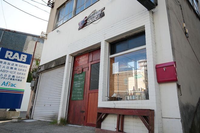 Cafe&Bar Scat_25