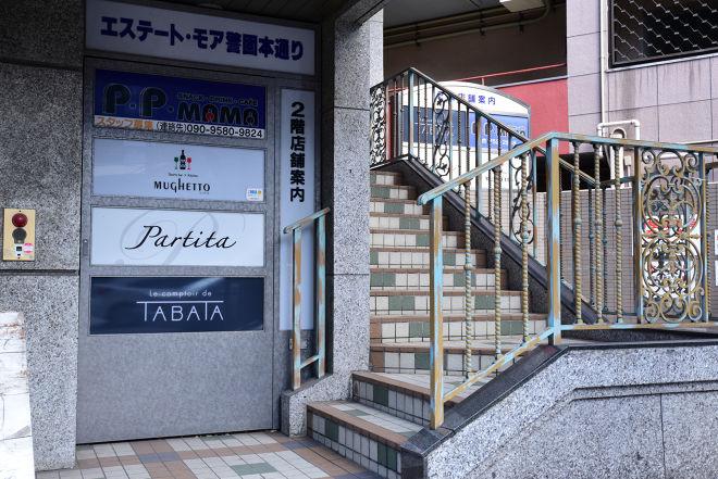 Le comptoir de TABATA (ル コントワール ド タバタ)_22