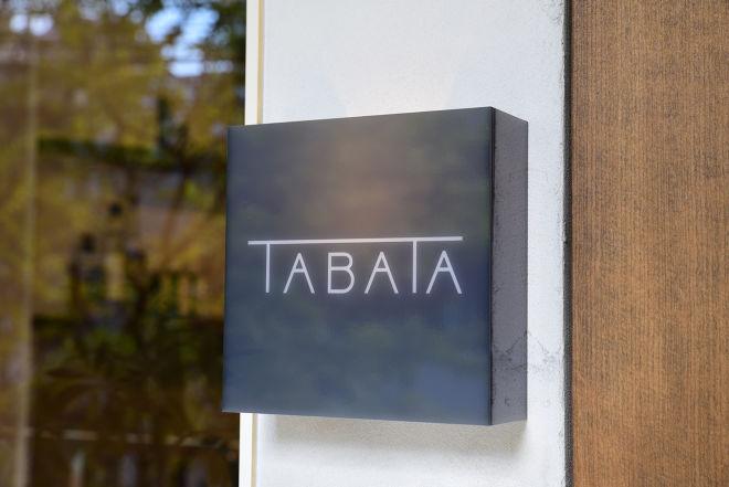 Le comptoir de TABATA (ル コントワール ド タバタ)_23