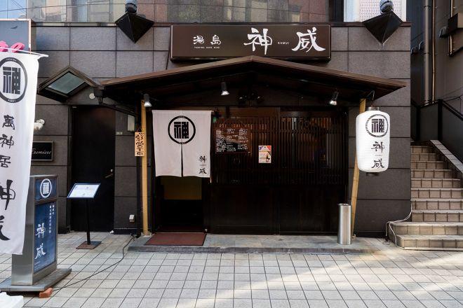 湯島 神威_19