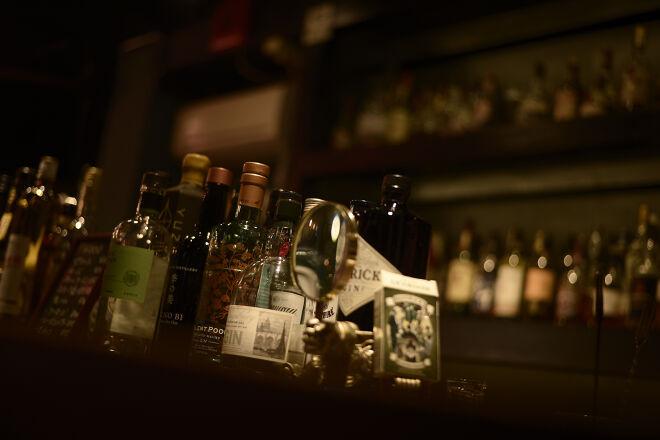 bar#9_13