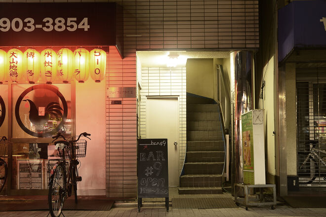 bar#9_28