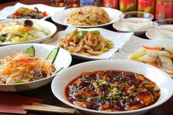 中国四川料理 悠香園