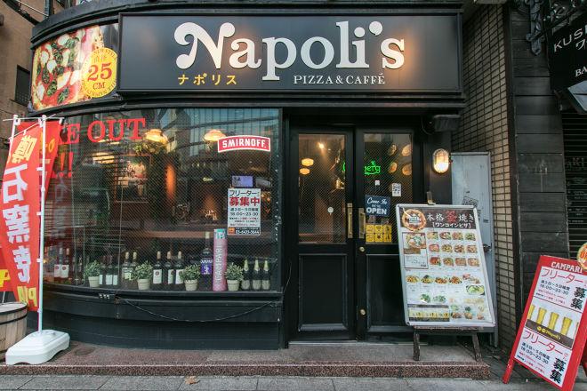 PIZZA&CAFFE Napoli's 赤坂一ツ木通り店_23