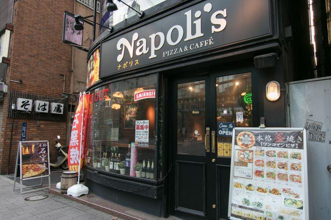 PIZZA&CAFFE Napoli's 赤坂一ツ木通り店_24
