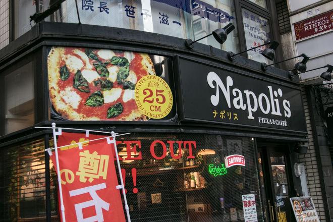 PIZZA&CAFFE Napoli's 赤坂一ツ木通り店_25