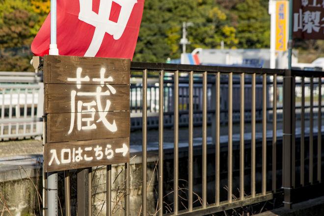 ごはんカフェ蔵_22