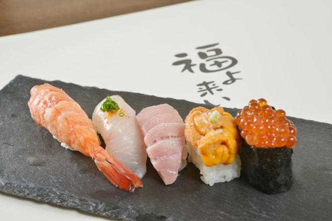 福寿司_7