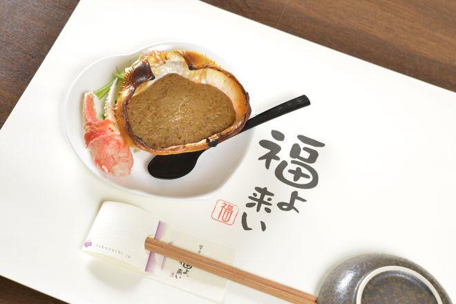 福寿司_8