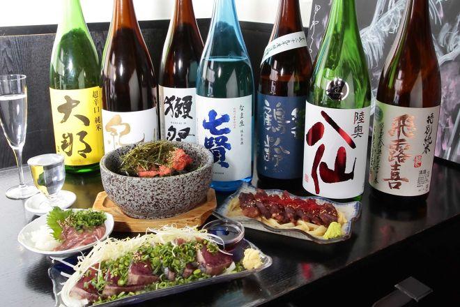 日本酒バル神蔵
