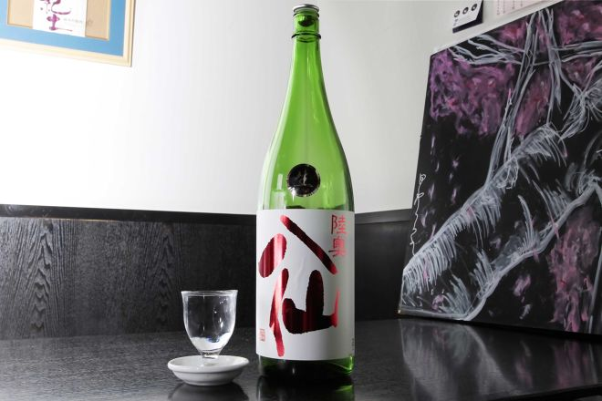 日本酒バル神蔵_13