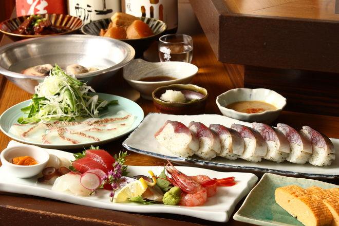 旬の魚と旨い酒 山田食堂