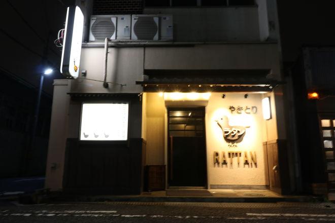 焼き鶏 ラタン_19
