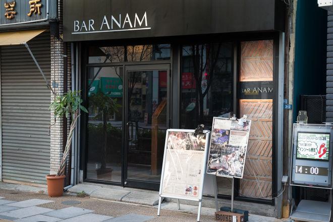 BAR ANAM_28